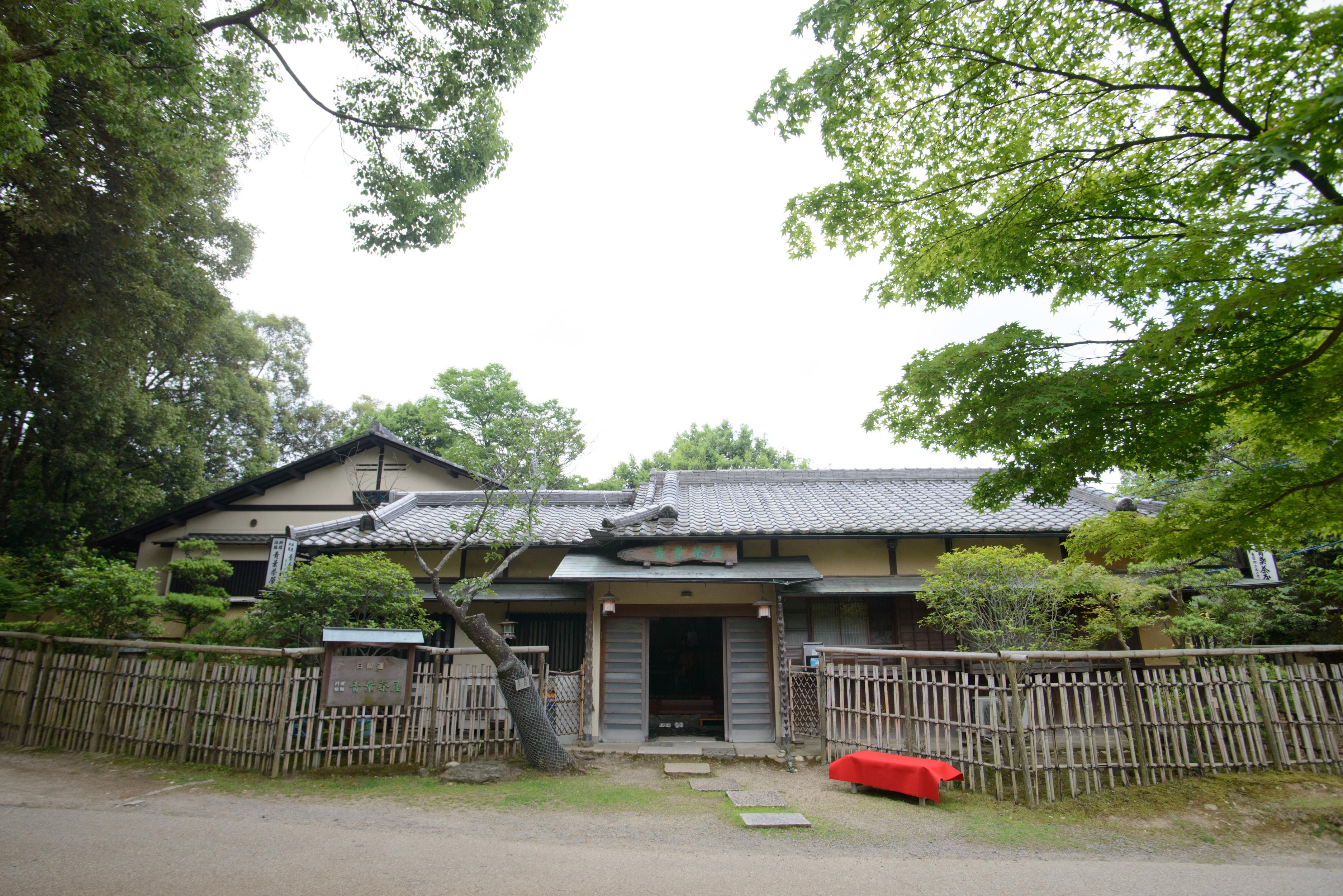 奈良市青葉茶屋で結婚式
