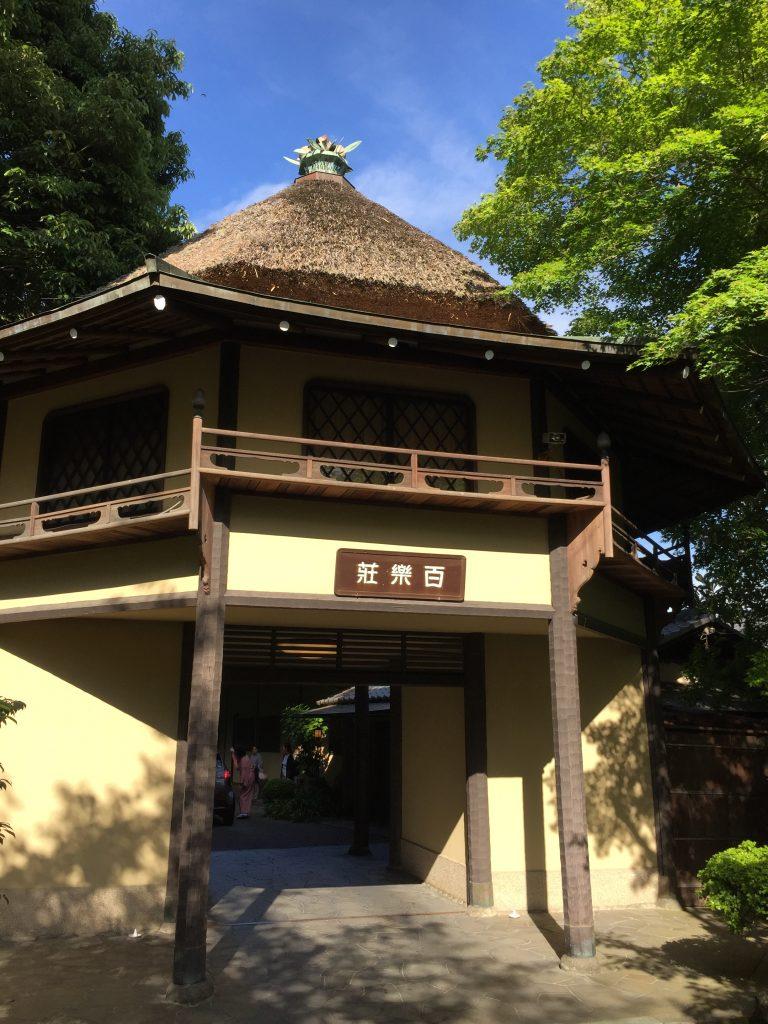 百楽荘で結婚式