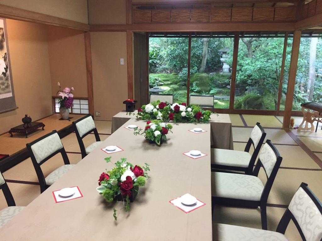 奈良百楽荘和婚