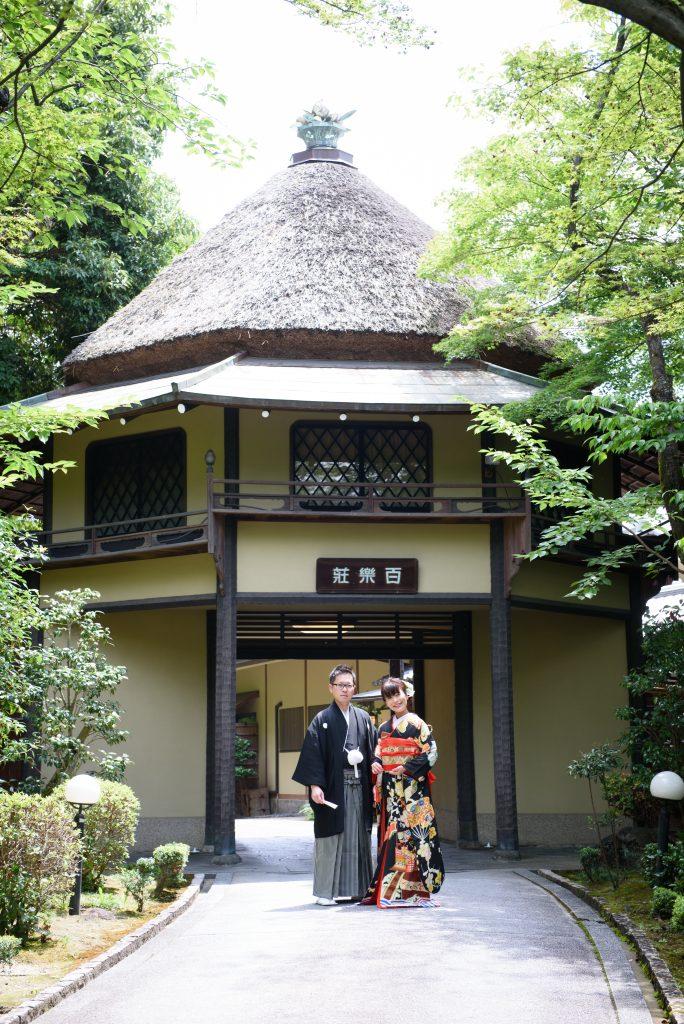 百楽荘奈良で結婚式