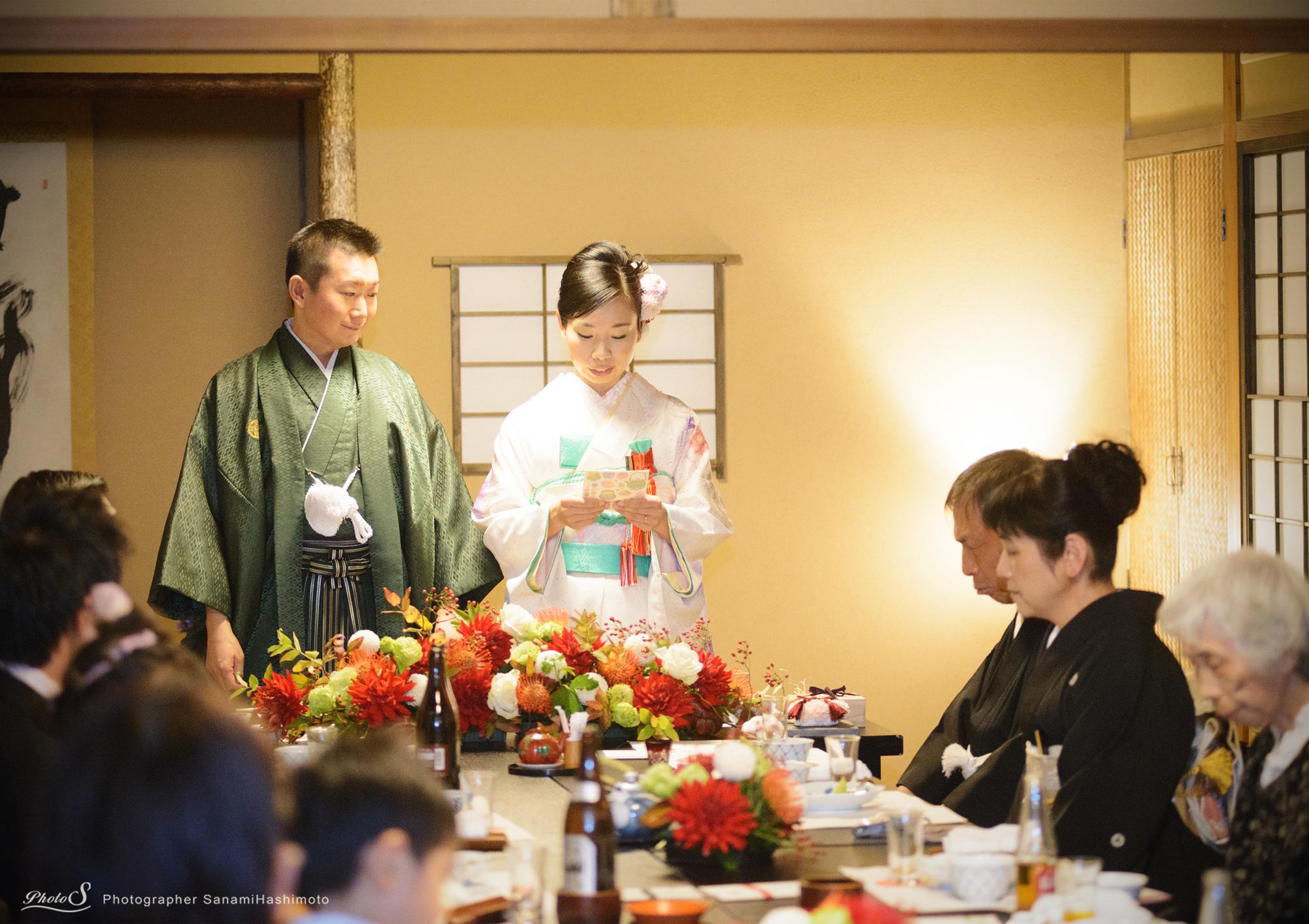 旅館貸切結婚式